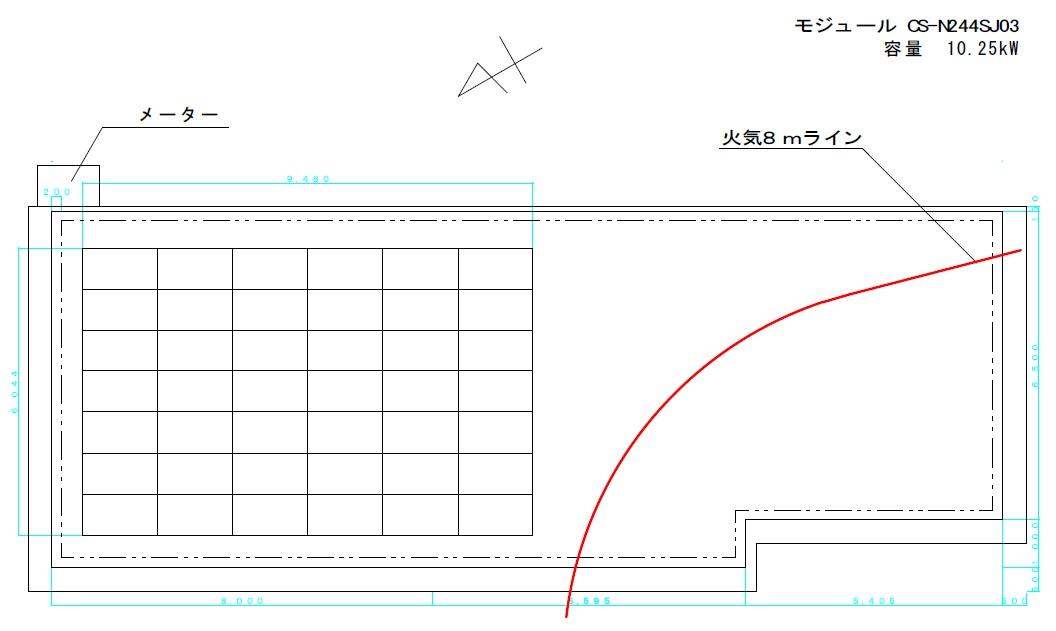 長州産業太陽光発電パネル図面